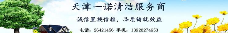 天津球王会如何注册公司