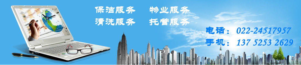 天津汇捷球王会如何注册公司
